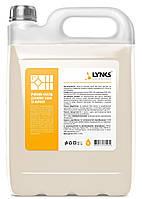 Средство для очистки душевых кабин и акриловых поверхностей LYNKS 5л