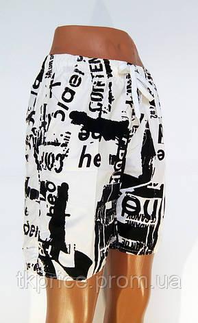 Трикотажные мужские шорты белые, фото 2