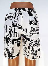 Трикотажные мужские шорты белые, фото 3