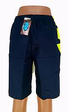 Трикотажные мужские шорты, фото 2