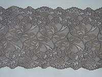 Стрейчевое кружево -431,ширина 16.5см,цвет серо-бежевый
