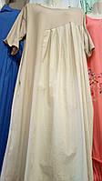 Платье комбинированное батал