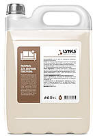 Поліроль для шкіряних поверхонь лубого типу Lynks 5 л