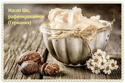 Масла жирные косметические
