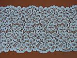 Стрейчевое кружево -454,ширина 13см,цвет голубой, фото 2