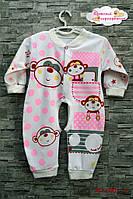 """Одежда для новорожденных, младенцев. Ползунки """"Милые обезьянки""""."""