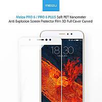 Оригинальный защитный 3D протектор пленка стекло для Meizu Pro 6 Plus.