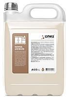 Поліроль для меблів та автомобільних салонів  Lynks 5 л