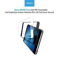 Оригинальный защитный 3D протектор пленка стекло для Meizu M5 Note.
