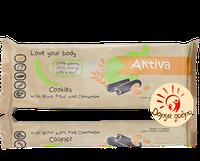 """Печенье сдобное """"Activa"""" с отрубями, грушей и корицей, 155 гр."""
