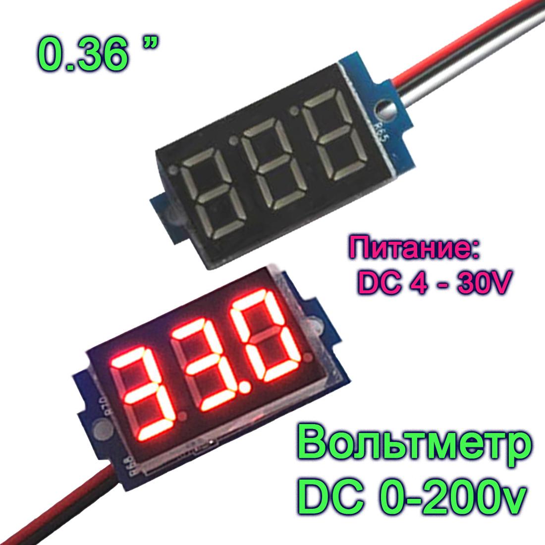 Цифровой вольтметр DC 200v-измерение  DC 4-30v питание
