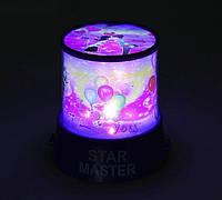 Star Master + USB шнур + адаптер Ночник проектор Love Is Розовый