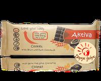 """Печенье сдобное """"Activa"""" с отрубями и темным шоколадом, 155 гр."""