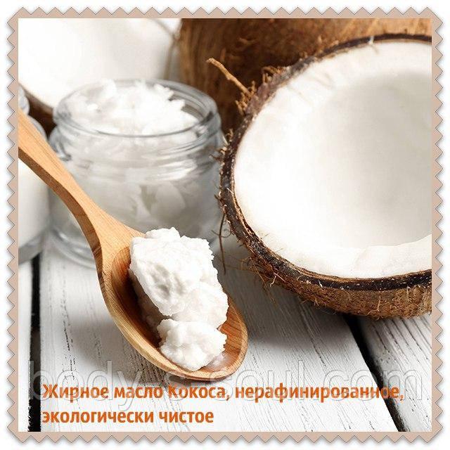 Масло кокоса, нерафинированное