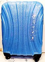 Чемодан пластик глянец 360* Luis Kaizer  203-70 большой голубой
