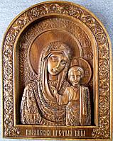 Икона резная Казанской Божьей Матери в арочном исполнении