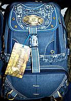 Брезентовый рюкзак городской 29*40 в синем цвете