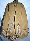 Котоновый рюкзак городской 30*46 (хаки светлый), фото 3