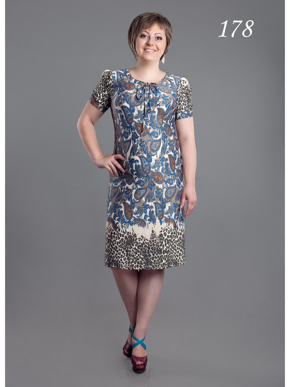 Платья больших размеров по 212грн, м2 №16