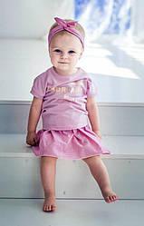 Дизайнерская футболка 6/12 мес. Andriana Kids для девочки, розовая