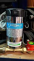 Насос для повышения давления H.World 15WG -150B