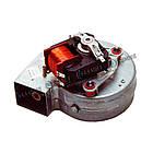 Вентилятор Vaillant TURBOmax Pro/Plus - 190215, фото 3