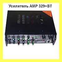 Усилитель AMP 329+BT!Акция