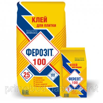Ферозіт 100 клей для керамічної плитки - Гуртівня будматеріалів Прем'єрбуд в Львове