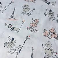 Ткань Пудель в Париже пудровый, ширина 160 см, фото 1