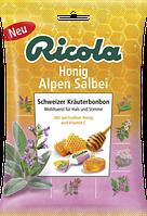 Ricola Honig Alpen-Salbei - Натуральные травяные леденцы с шалфеем и медом, 75 г