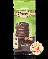 """Печенье сдобное """"Jeneva"""" с арахисом и шоколадной глазурью, 200 гр."""
