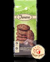 """Печенье сдобное """"Jeneva"""" с какао, кусочками молочного шоколада и кондитерской глазури, 200 гр."""