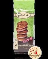 """Печенье сдобное """"Jeneva"""" с кусочками вишни, кондитерской и шоколадной глазурью, 200 гр."""
