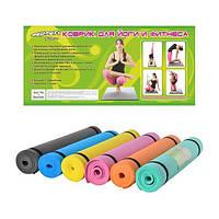 Коврик для занятий йогой и фитнесом MS 0205, каремат, йогамат