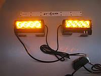Стробоскопы желтые Federal signal S5-4 LED 12-24В. На грузовик., фото 1
