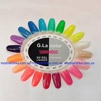 Быстрый заказ гель-лаков G.La Color из палитр