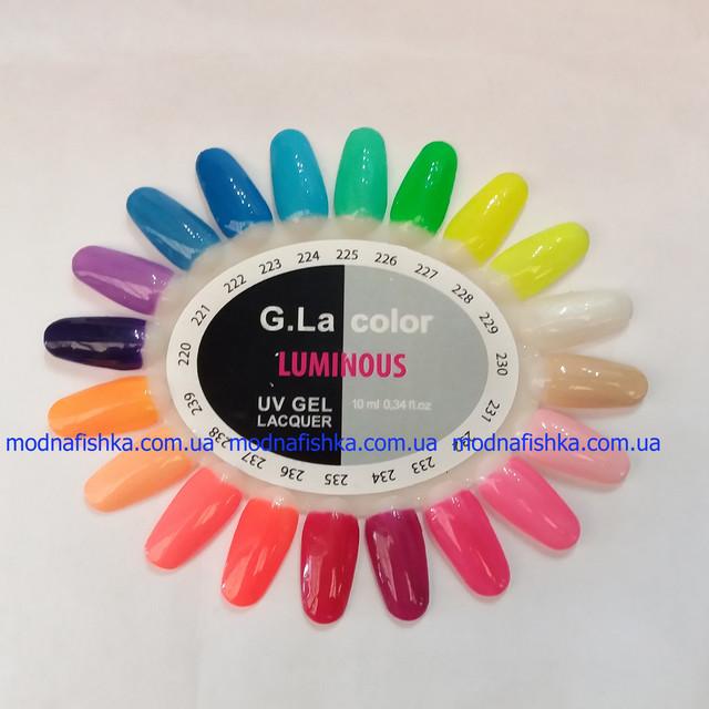 Просмотр палитр гель-лаков G.La Color