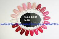 Палитра гель-лаков G.La Color 1-20