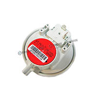 Прессостат Viessmann Vitopend WH0A 24 кВт. - 7823286