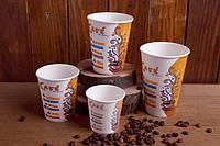 Бумажный стакан 340 ml, 50шт/уп