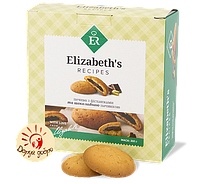 """Печенье сдобное """"Elizabeth's"""" с фисташками и шоколадной начинкой, 300 гр."""