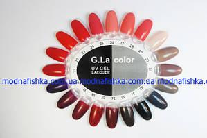 Палитра гель-лаков G.La Color 21-40