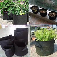 Тканевый горшок Grow Bag круглый 18л