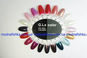 Палитра гель-лаков G.La Color 41-60