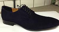 Синие замшевые мужские туфли украинского производителя. Оптом и в розницу, Размер 39-45