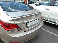Спойлер багажника (Сабля,лип спойлер, утиный хвостик) Hyundai Accent\ Solaris 2010-2014 г.в. Х