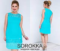Летнее нарядное платье без рукав лён + кружево размеры 48, 50, 52
