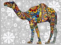 Картины по номерам 30×40 см. Цветочный верблюд