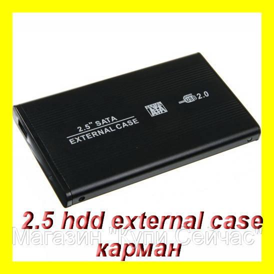 "2.5 hdd external case карман !Акция - Магазин ""Купи Сейчас"" в Одессе"