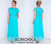 Длинное летнее платье лен  большого размера 50-56